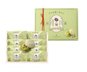 京のお濃い茶さん